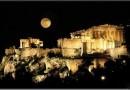 Grčka 2u1 – Letovanje + Putovanje